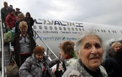 Исходные данные поиска в Израиле