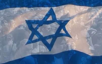 Поиск людей и розыск человека в Израиле