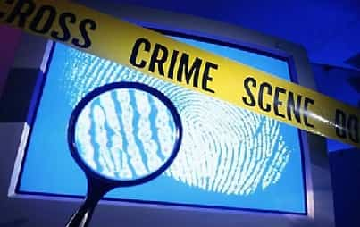 Компьютерная экспертиза при проведении расследований
